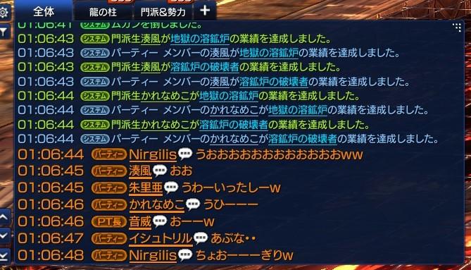 スクリーンショット_160728_001 (2)